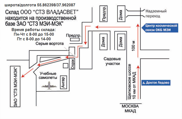 Схема проезда на склад (в